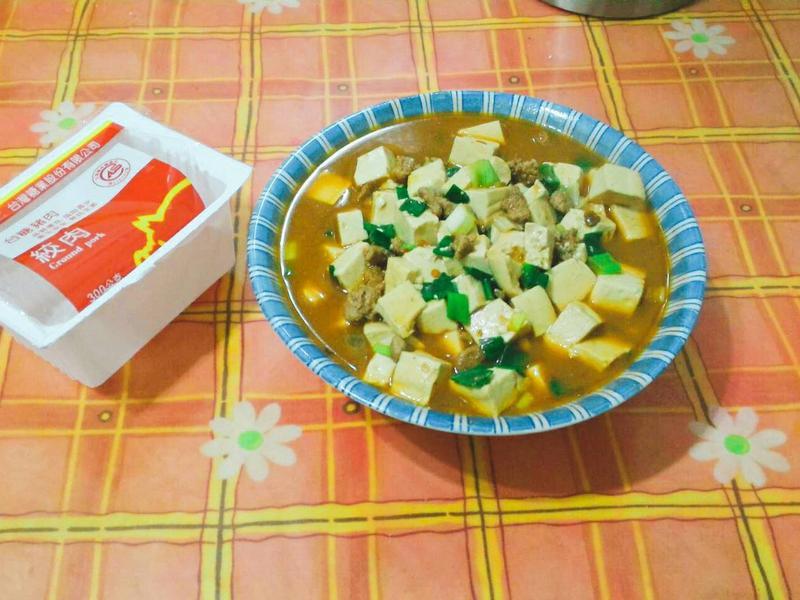 麻婆豆腐【台糖安心豚】