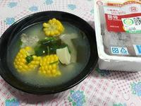 海帶蔬食玉米排骨湯[台糖安心豚龍骨]
