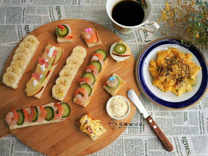 早餐:鮮蔬全麥土司拼盤+黑咖啡