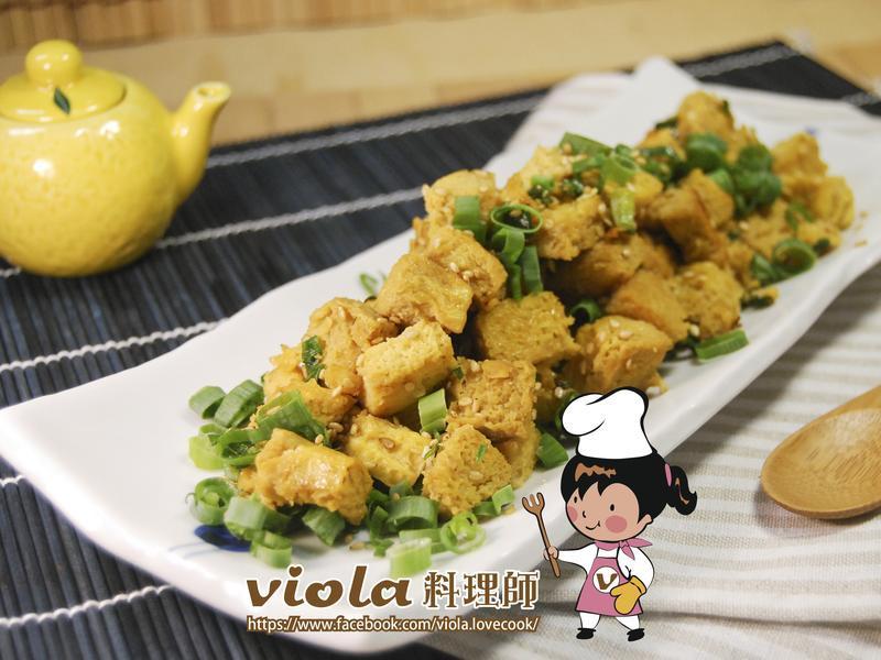 蔥花芝麻凍豆腐