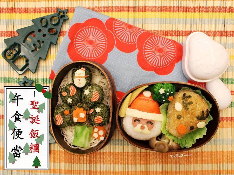 聖誕老人麋鹿飯糰【午食便當】
