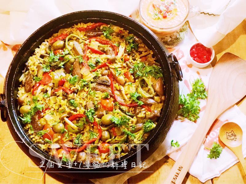 番紅花蔬菜烤飯&蕃茄冷湯