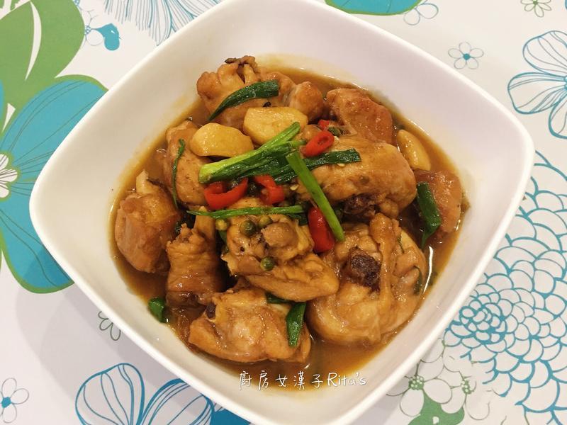 鮮胡椒燒雞