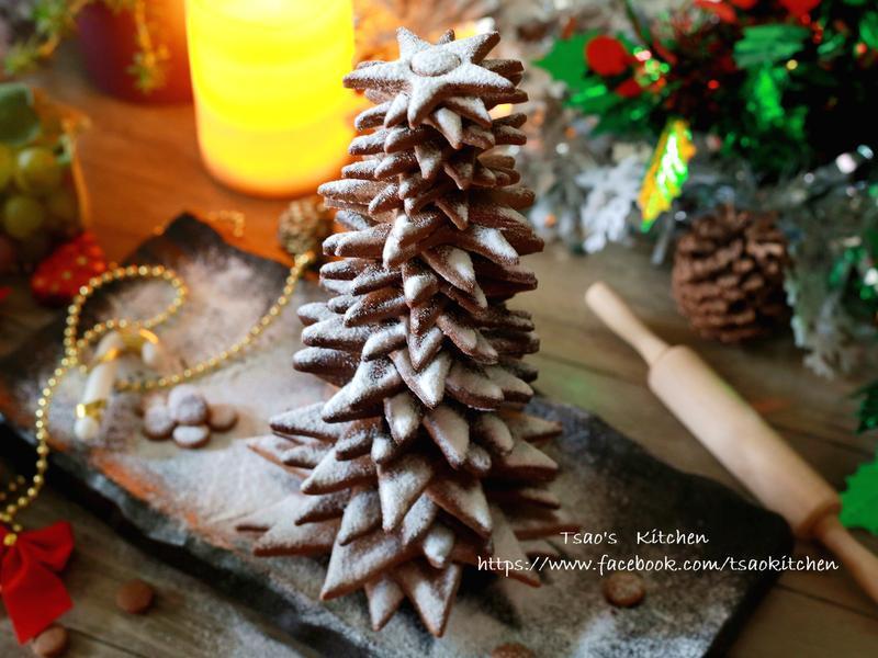 歡樂聖誕樹【大同分離式電子鍋】
