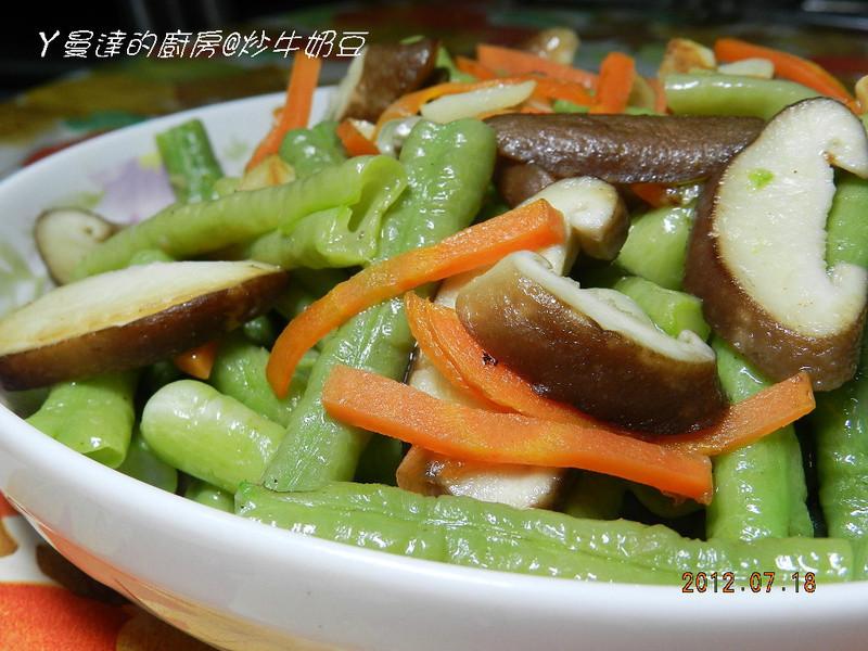 ㄚ曼達的廚房~炒牛奶豆