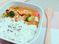 廣達香泰式咖哩飯