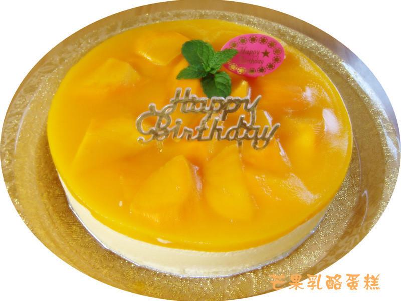 夏天的滋味~芒果乳酪慕斯蛋糕