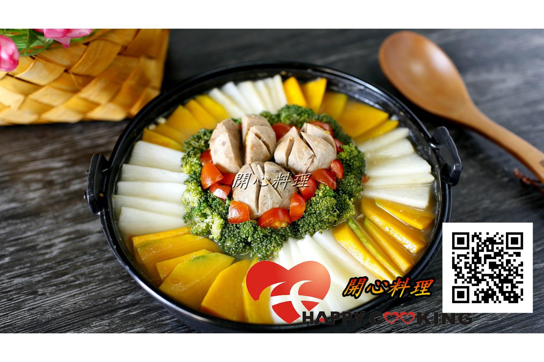 養生五蔬摃丸鍋
