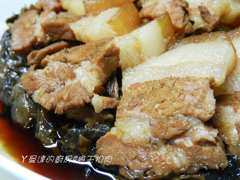 ㄚ曼達的廚房~梅干扣肉
