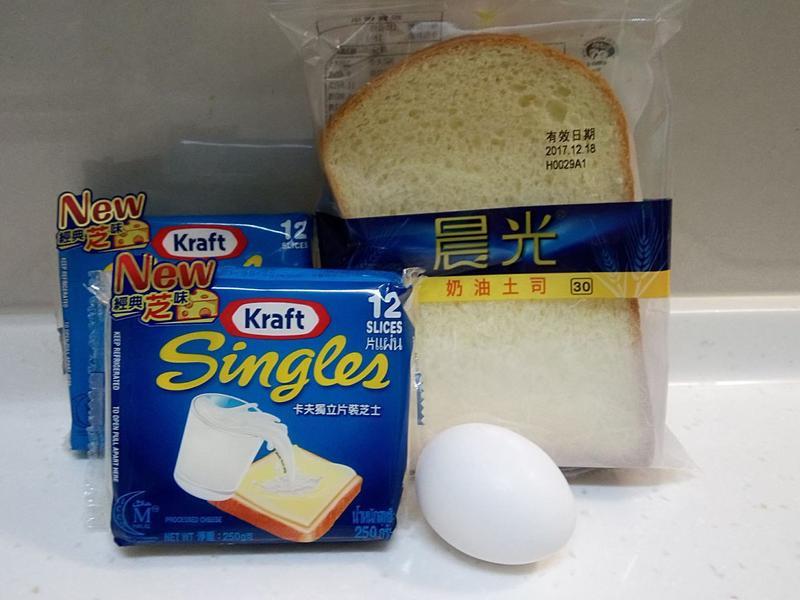 美味又營養的早餐~~起司蛋土司