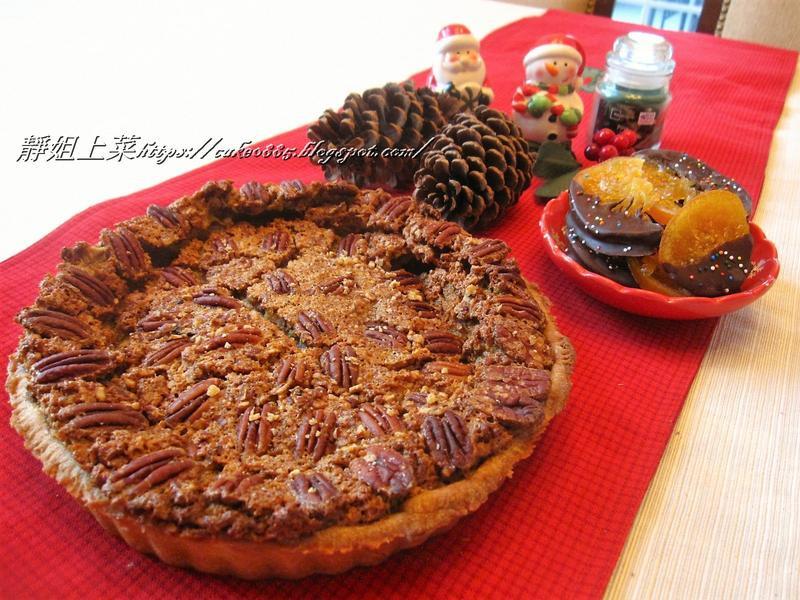 胡桃派 (Pecan Pie)
