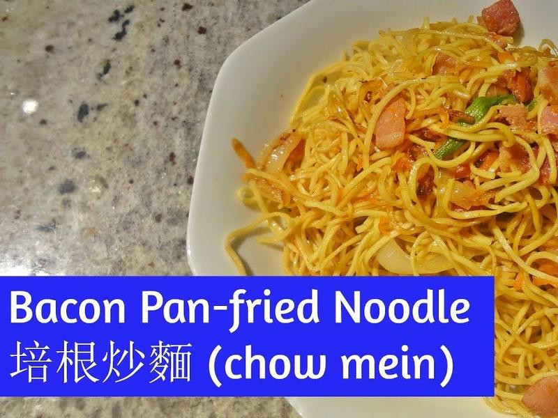 培根炒麵 Bacon Chowmien