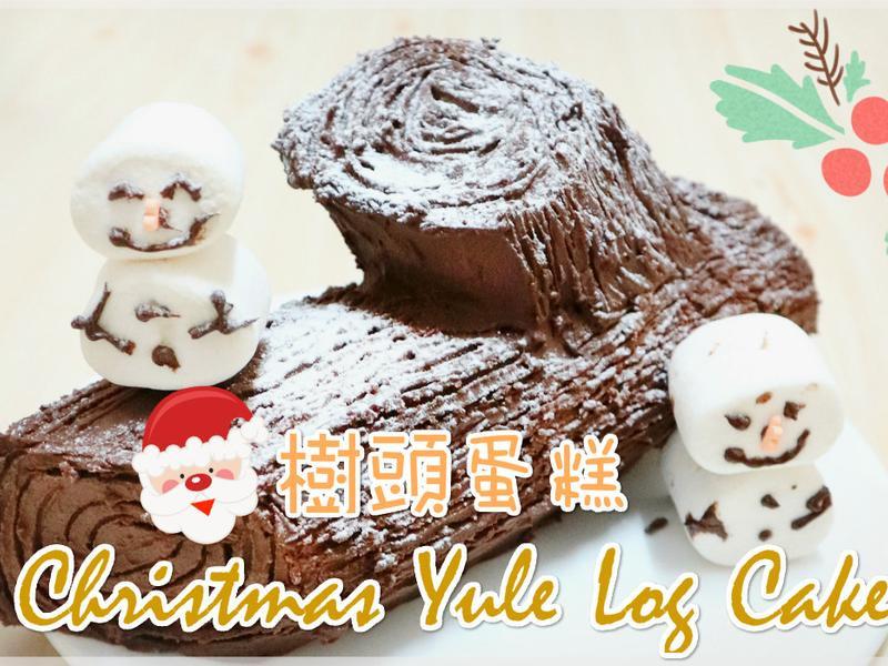 聖誕樹頭蛋糕