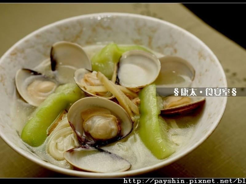 絲瓜蛤蜊豆菜麵