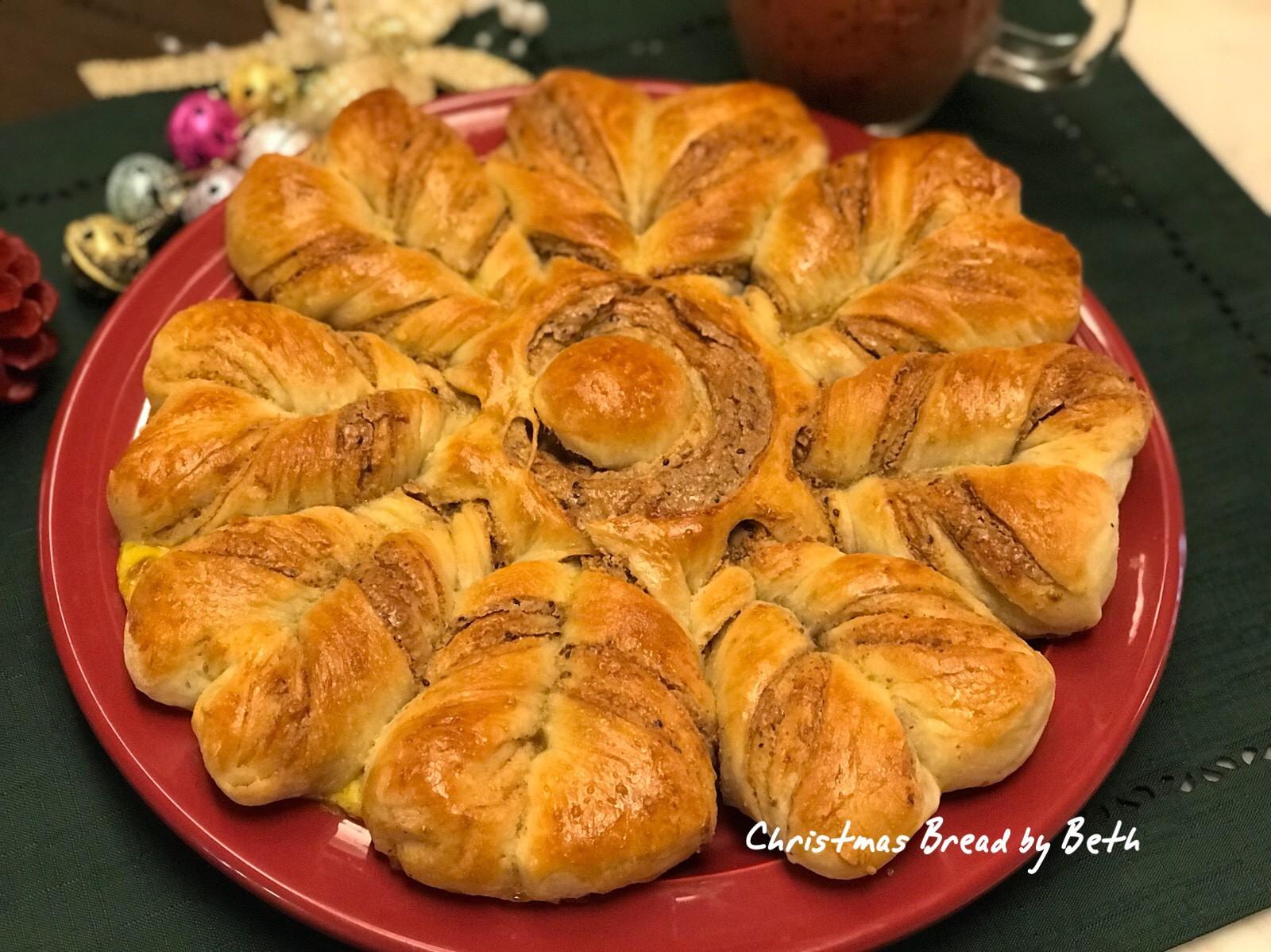 聖誕花圈麵包 - 堅果醬口味