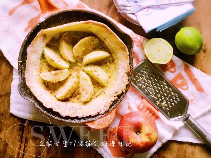 肉桂蘋果荷蘭鬆餅