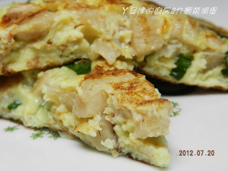 ㄚ曼達的廚房~康寶鮮味炒手鰹魚口味~九層菜浦蛋