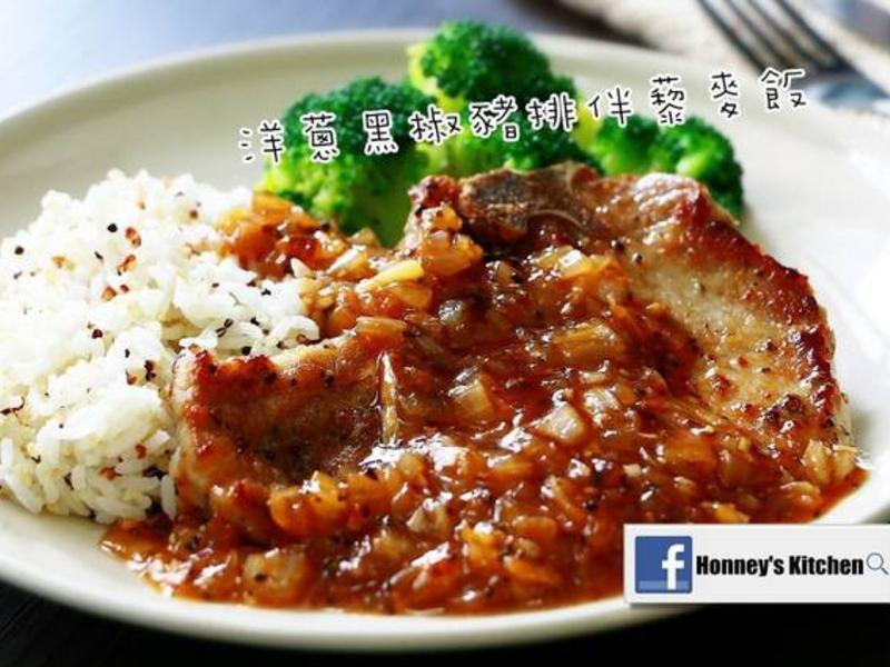 【影片】洋蔥黑椒豬排佐藜麥飯