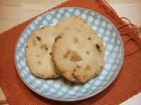 不用打發的綜合堅果奶油餅乾