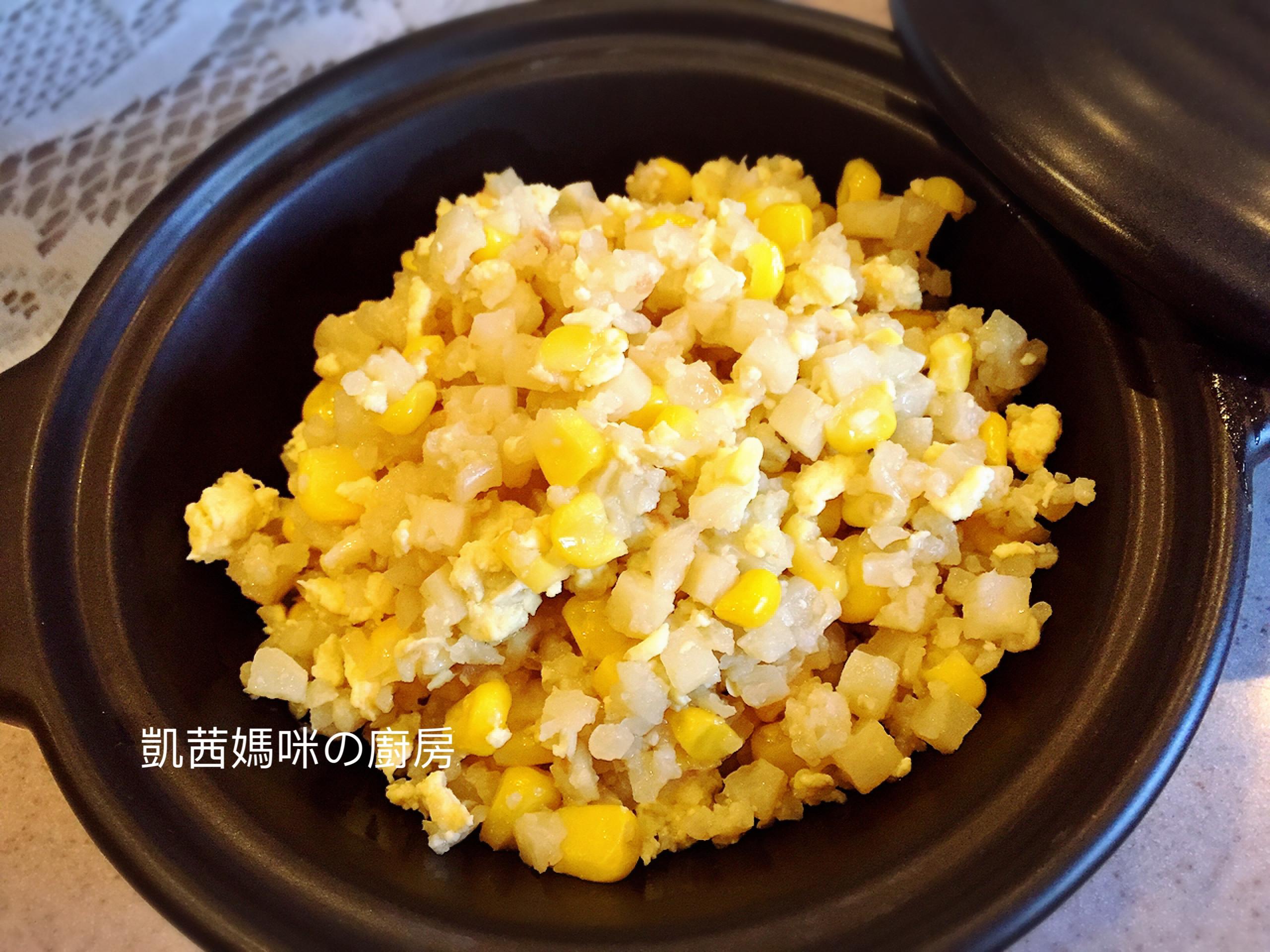 減碳玉米蛋炒飯🎶