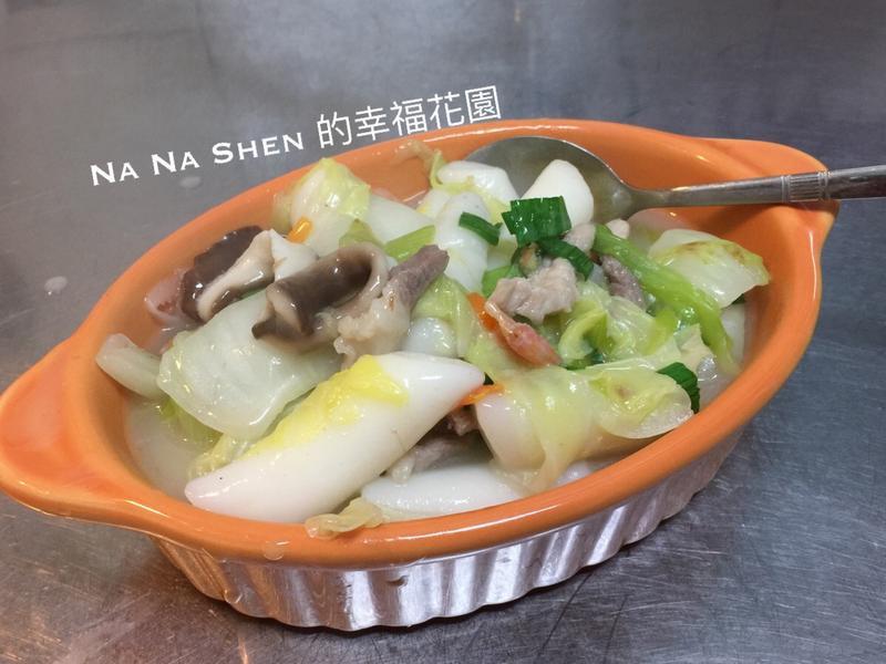 台式炒韓國年糕