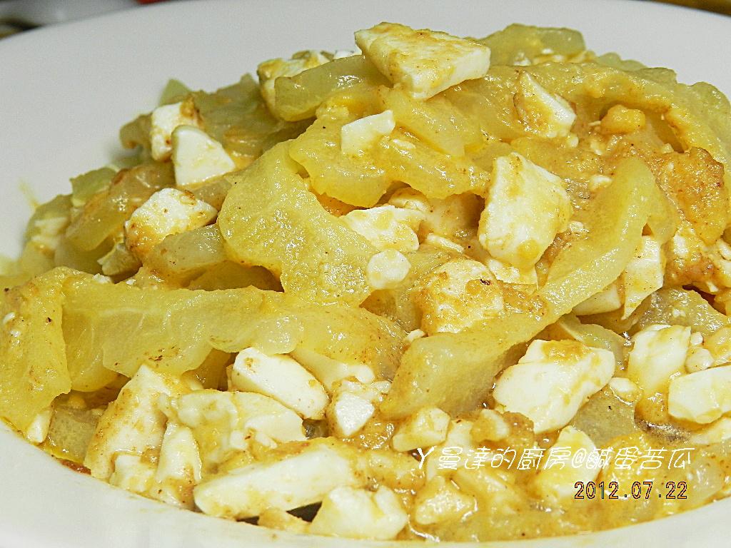ㄚ曼達的廚房~康寶鮮味炒手鰹魚口味~鹹蛋苦瓜