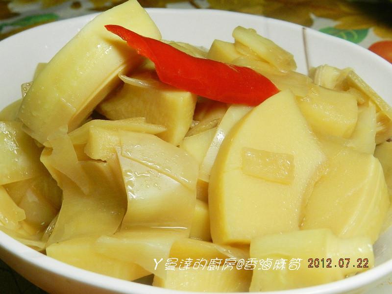 ㄚ曼達的廚房~香滷麻筍