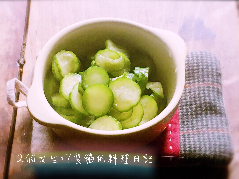 醋漬酸甜小黃瓜