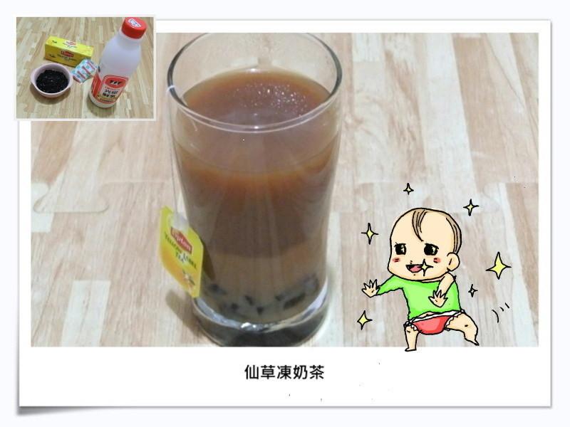 仙草凍奶茶
