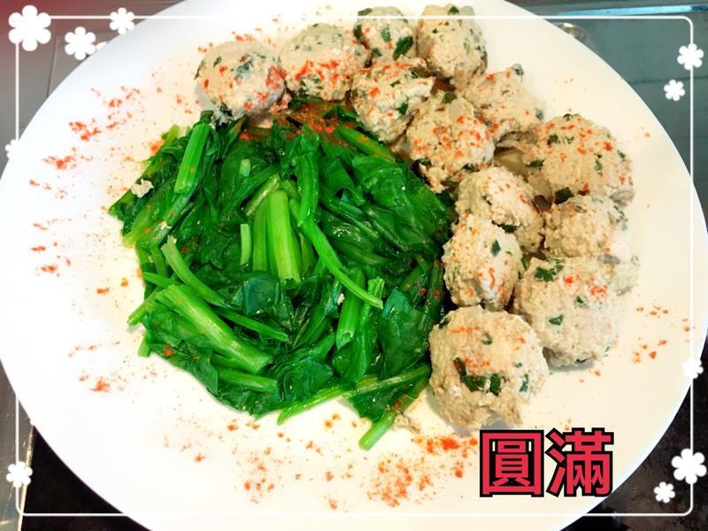 【低油料理】【圓滿塔香雞肉丸】