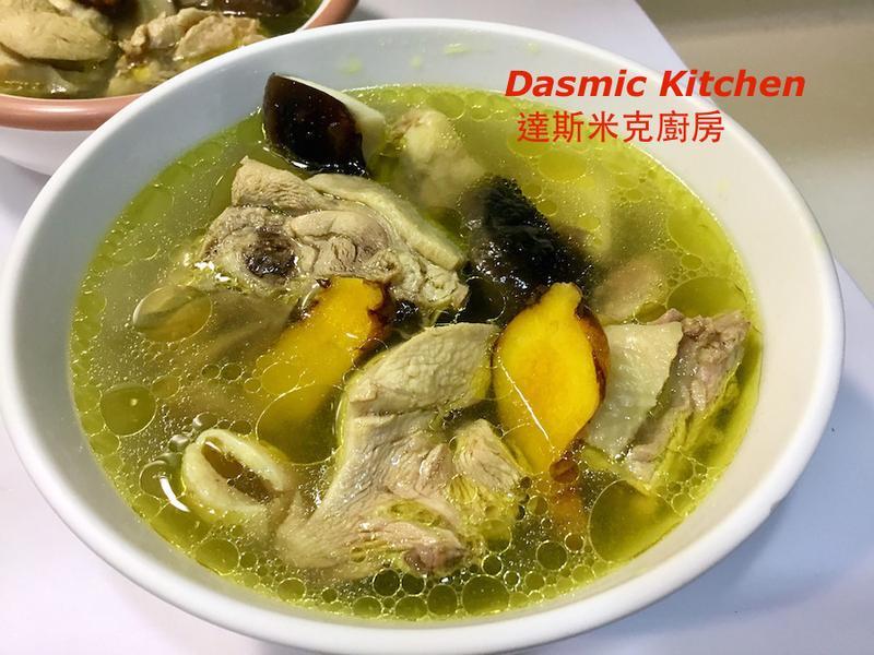 薑黃香菇雞湯 (5-6人份)
