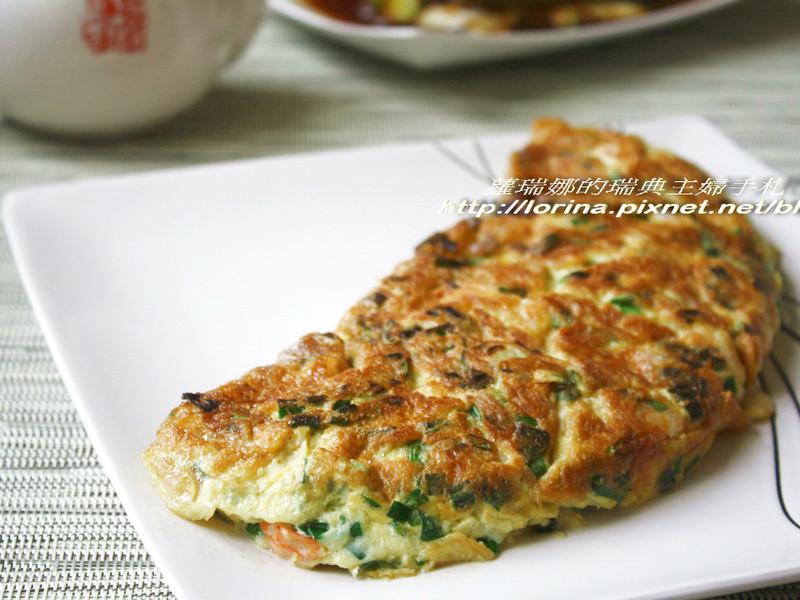 康寶鮮味炒手鰹魚風味~鮮蝦韭菜歐姆蛋