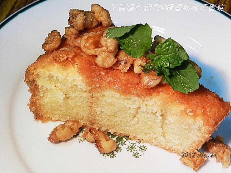 ㄚ曼達的廚房~蜂蜜核桃磅蛋糕