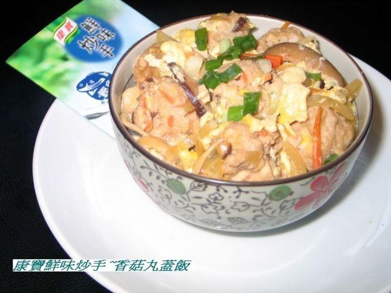 「康寶鮮味炒手鰹魚風味」香菇丸蓋飯