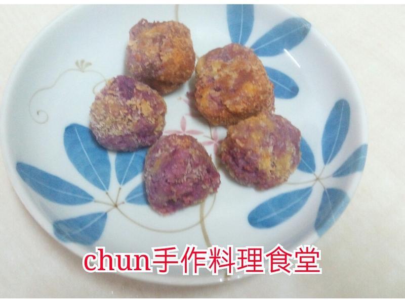 紫薯球(糖心甜薯)