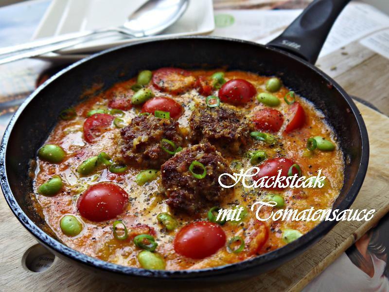 韃靼牛肉(漢堡排)佐蕃茄醬