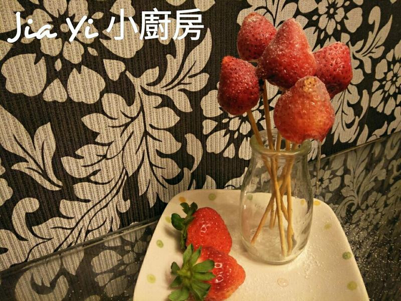 草莓雪葫蘆