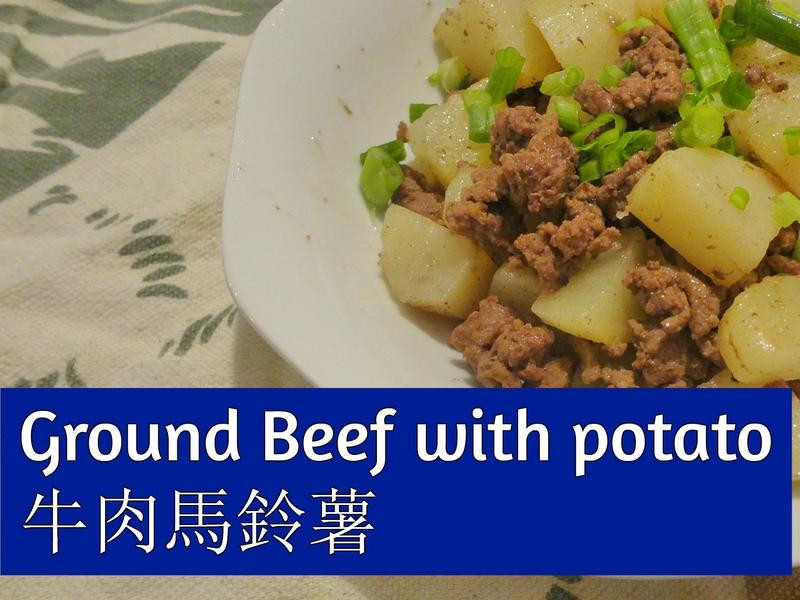 牛肉馬鈴薯Beef withPotato