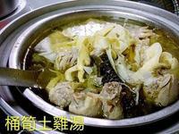桶筍土雞湯