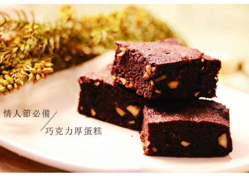情人節巧克力厚蛋糕