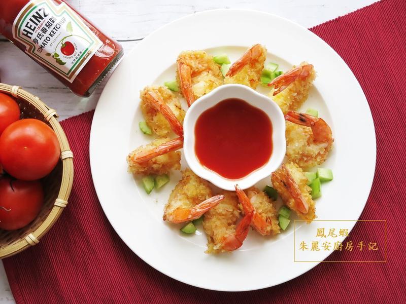 年菜[鳳尾蝦]3步驟 簡單快速料理