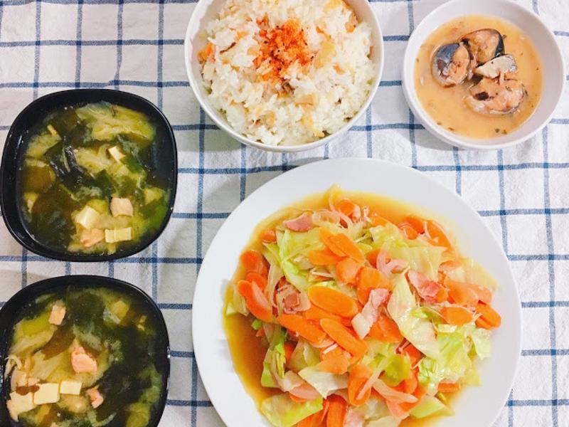 超鮮味日式鮭魚味噌湯