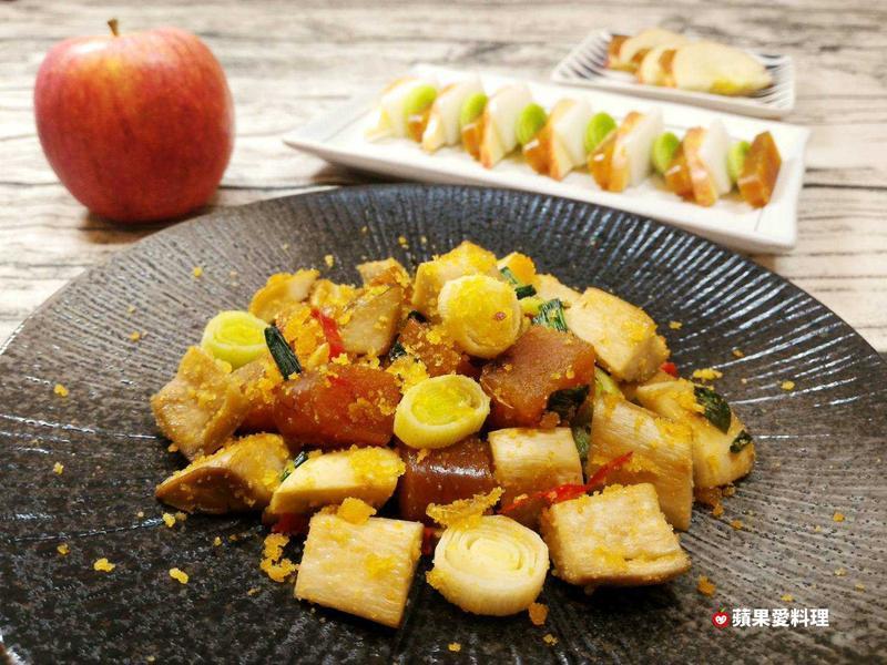 金沙烏魚子杏鮑菇
