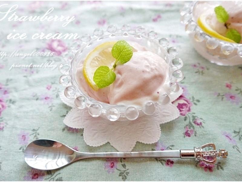 草莓煉乳冰淇淋