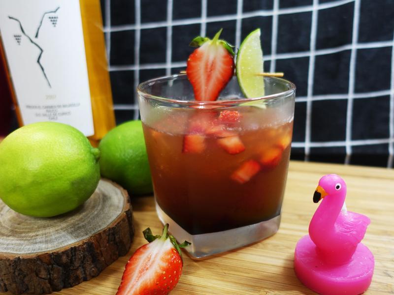莓果南島冰茶