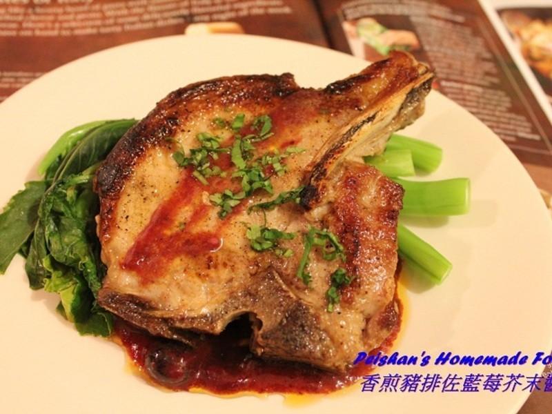 香煎豬排佐藍莓芥末醬
