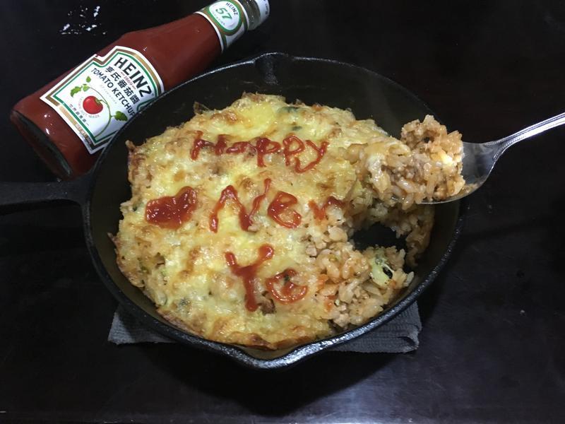 茄汁焗烤飯