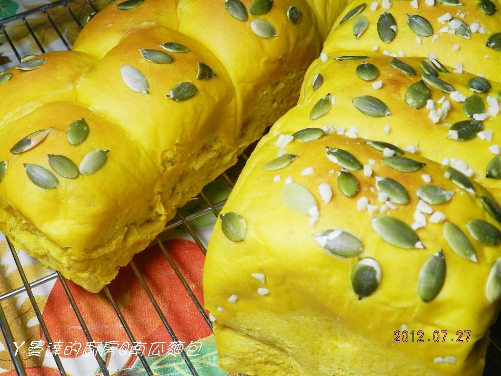 ㄚ曼達的廚房~南瓜麵包