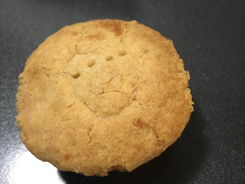 芋泥小酥餅