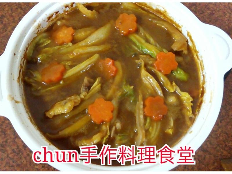 咖哩白菜豬肉鍋